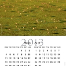 005-Wonders-of-Nature-Wall-Calendar-2013-Page3