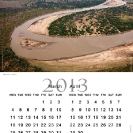 007-Wonders-of-Nature-Wall-Calendar-2013-Page3alt