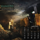 005_Artwork-Pg6+7-Mar-Underground-Kamoto-Mine-Congo