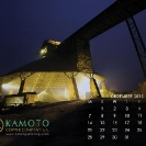 016_Artwork-Pg24+25-Dec-Sulphide-Stockpile-Kamoto-Mine-Congo